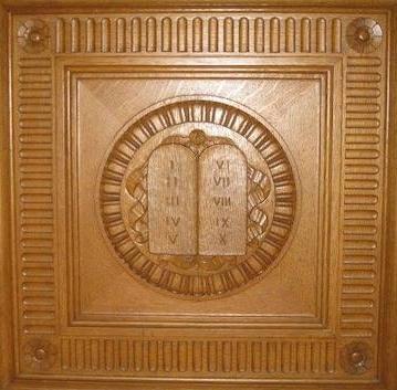 Ten commandments supreme court chamber
